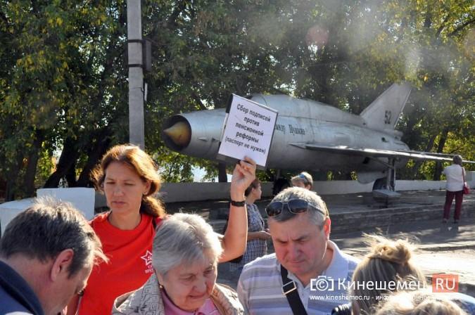 На митинге в Кинешме потребовали отставки руководства города и роспуска гордумы фото 6