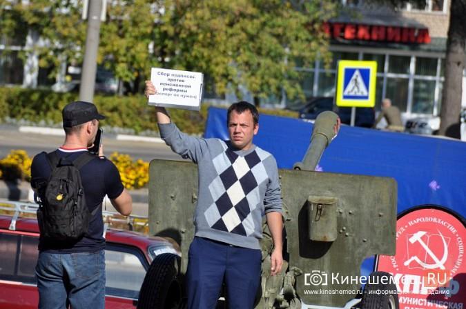На митинге в Кинешме потребовали отставки руководства города и роспуска гордумы фото 20