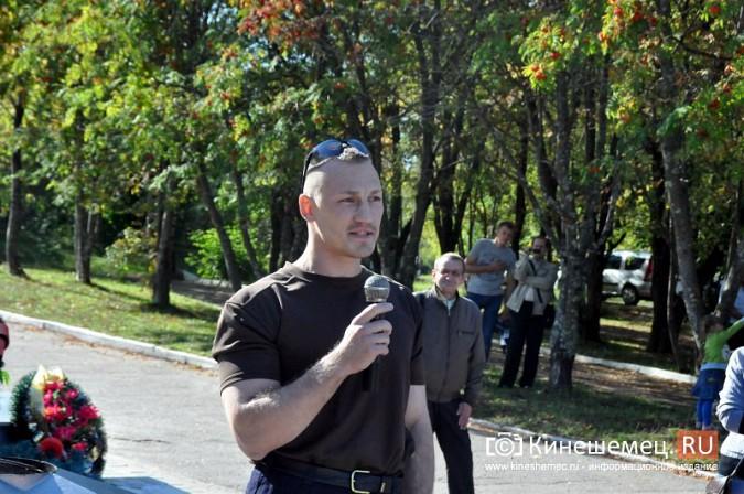 На митинге в Кинешме потребовали отставки руководства города и роспуска гордумы фото 4
