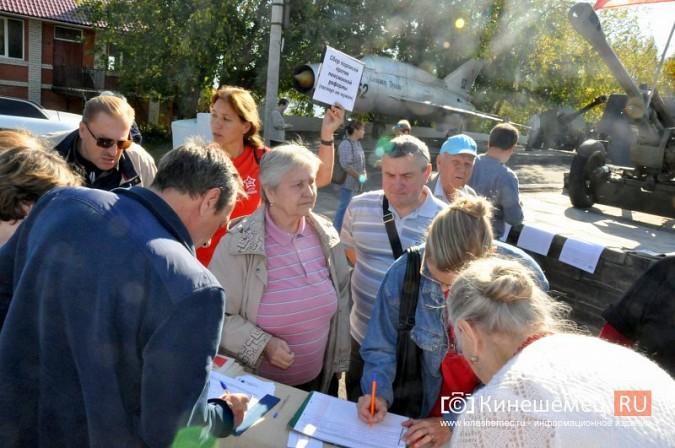 На митинге в Кинешме потребовали отставки руководства города и роспуска гордумы фото 7