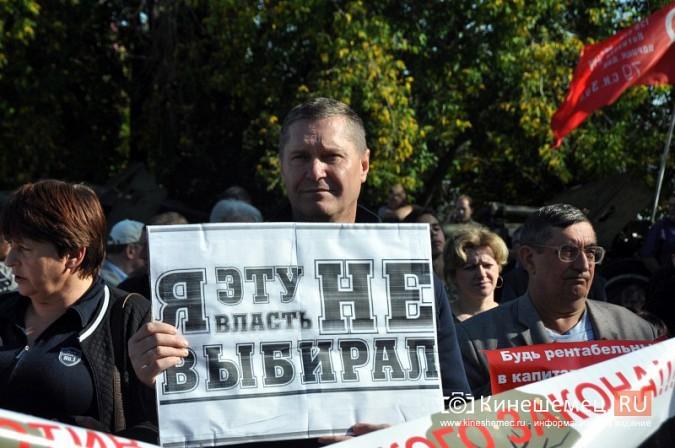 На митинге в Кинешме потребовали отставки руководства города и роспуска гордумы фото 17