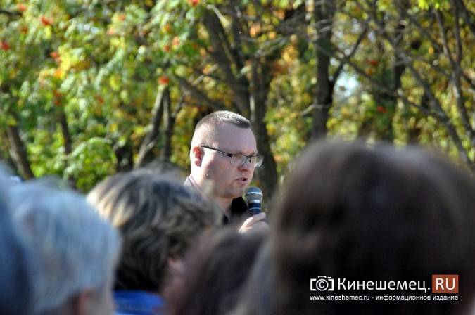 На митинге в Кинешме потребовали отставки руководства города и роспуска гордумы фото 11