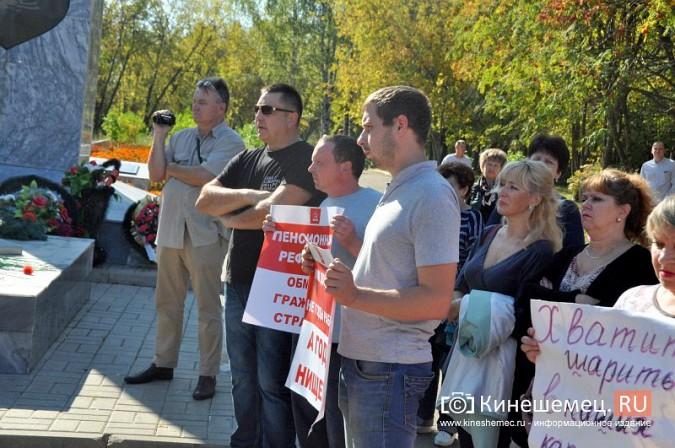 На митинге в Кинешме потребовали отставки руководства города и роспуска гордумы фото 15