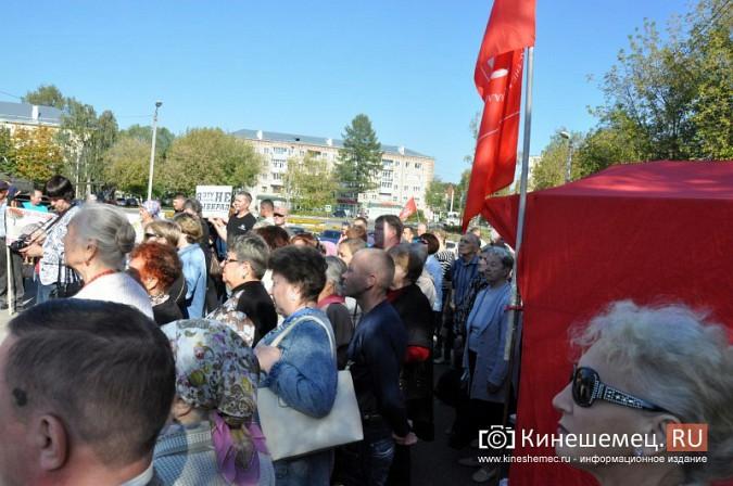 На митинге в Кинешме потребовали отставки руководства города и роспуска гордумы фото 2