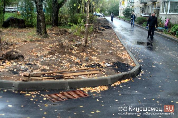 В центре Кинешмы может появиться памятник Петру и Февронии фото 43