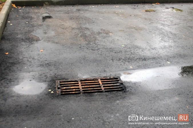 В центре Кинешмы может появиться памятник Петру и Февронии фото 42