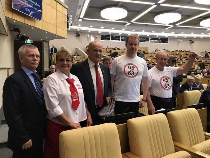 Пенсионную реформу во втором чтении в Госдуме поддержала только «Единая Россия» фото 3
