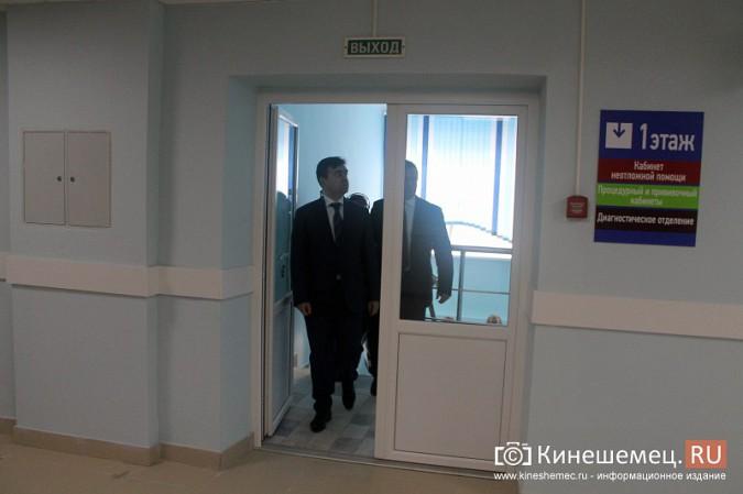 С.Воскресенский дал месяц на устранение недочетов в «открытой» поликлинике имени Захаровой фото 37