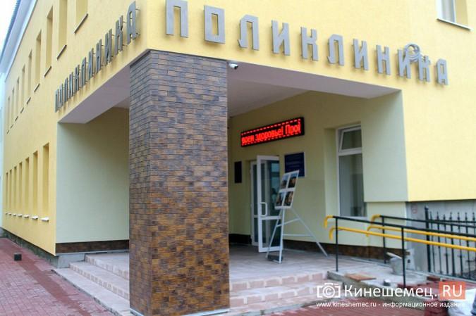 С.Воскресенский дал месяц на устранение недочетов в «открытой» поликлинике имени Захаровой фото 2