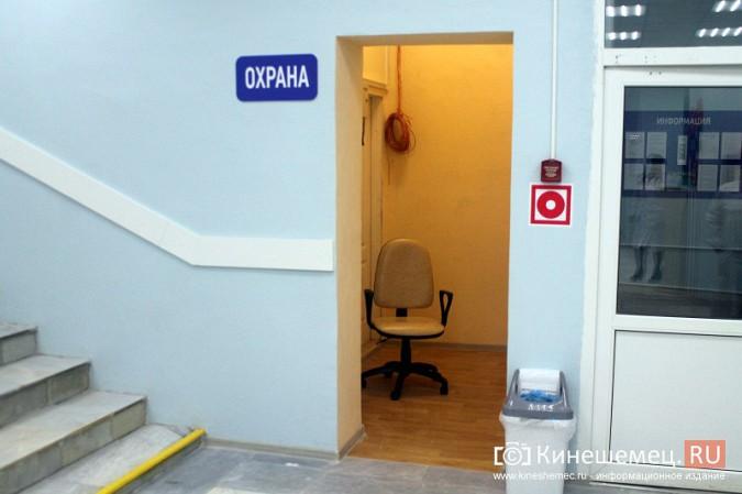 С.Воскресенский дал месяц на устранение недочетов в «открытой» поликлинике имени Захаровой фото 11