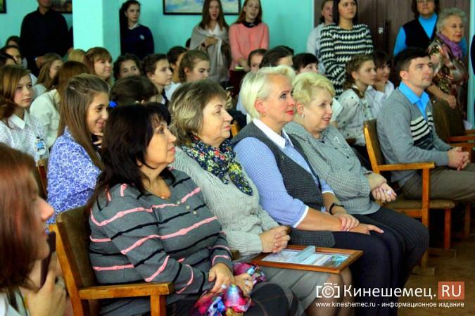 Первокурсников кинешемского педколледжа посвятили в студенты фото 4