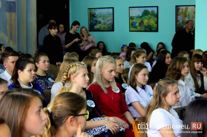 Первокурсников кинешемского педколледжа посвятили в студенты фото 5
