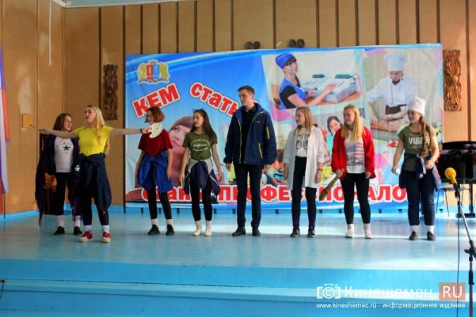 Первокурсников кинешемского педколледжа посвятили в студенты фото 16