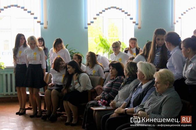 Первокурсников кинешемского педколледжа посвятили в студенты фото 7