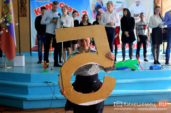 Первокурсников кинешемского педколледжа посвятили в студенты фото 11