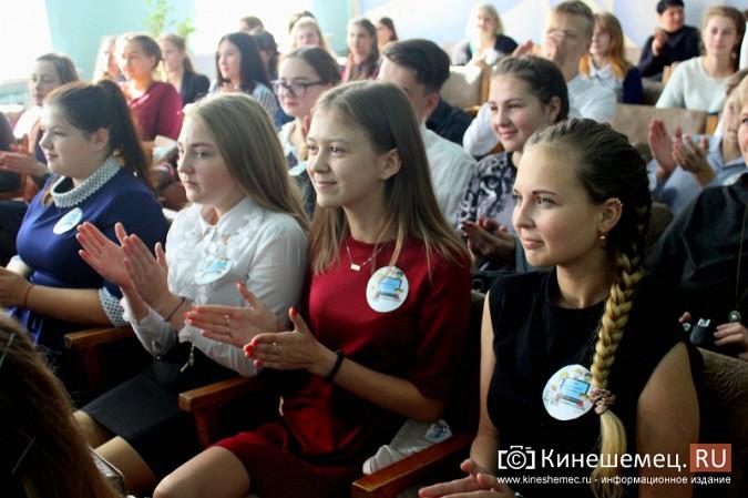 Первокурсников кинешемского педколледжа посвятили в студенты фото 13