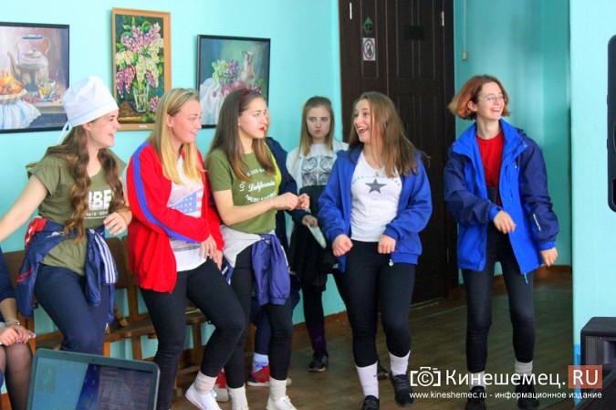 Первокурсников кинешемского педколледжа посвятили в студенты фото 10