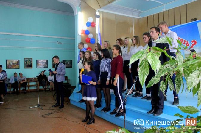 Первокурсников кинешемского педколледжа посвятили в студенты фото 2