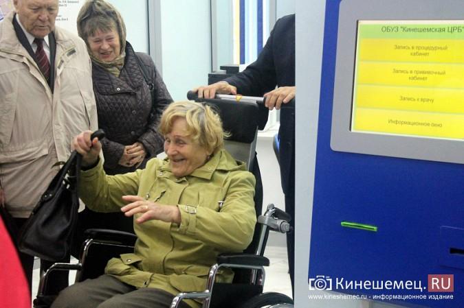 Кинешемских ветеранов ознакомили с работой отремонтированной поликлиники им. Захаровой фото 12