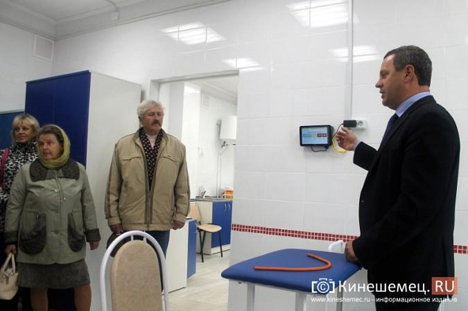 Кинешемских ветеранов ознакомили с работой отремонтированной поликлиники им. Захаровой фото 19