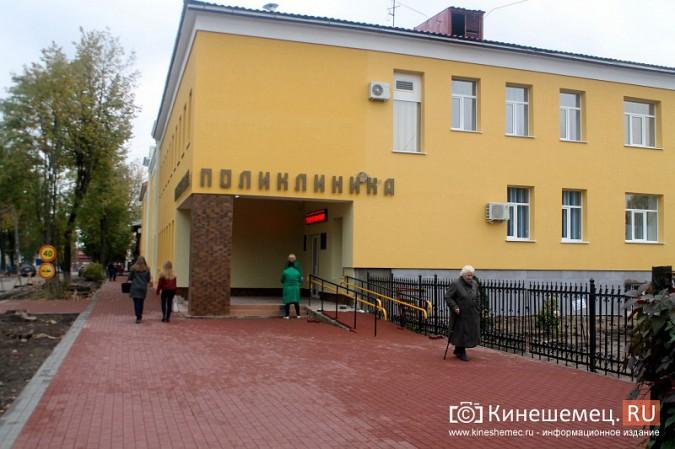 Кинешемских ветеранов ознакомили с работой отремонтированной поликлиники им. Захаровой фото 32