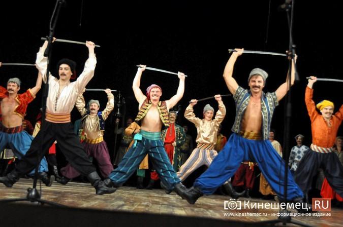 Ансамбль донских казаков дал грандиозный концерт в Кинешме фото 29