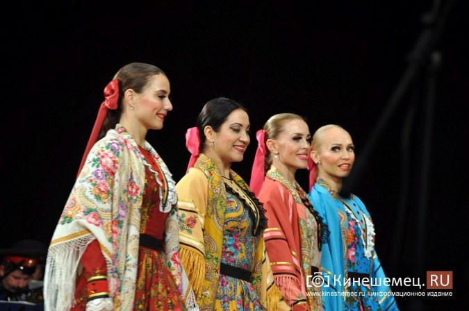 Ансамбль донских казаков дал грандиозный концерт в Кинешме фото 12
