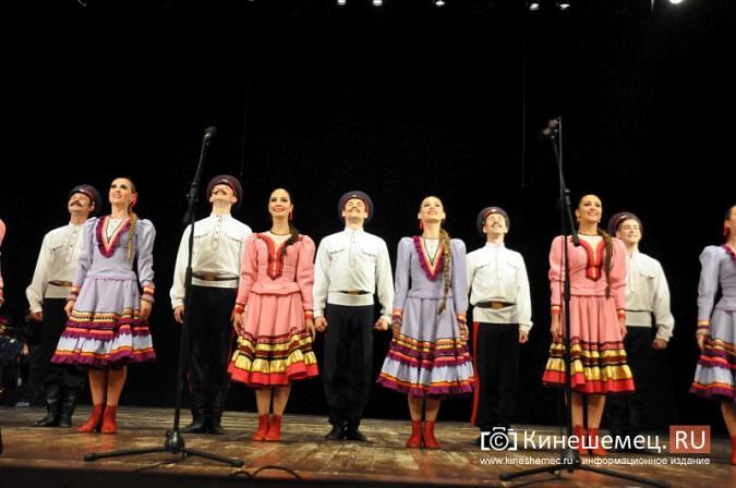 Ансамбль донских казаков дал грандиозный концерт в Кинешме фото 44