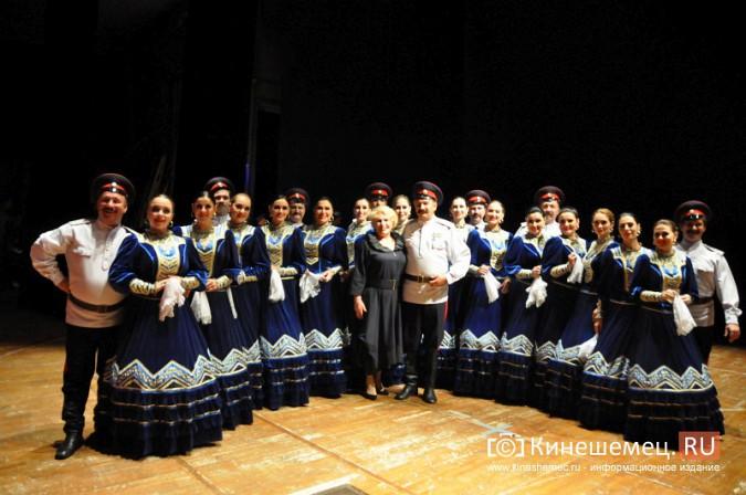 Ансамбль донских казаков дал грандиозный концерт в Кинешме фото 62