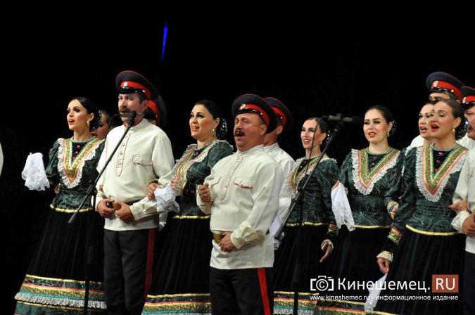Ансамбль донских казаков дал грандиозный концерт в Кинешме фото 8