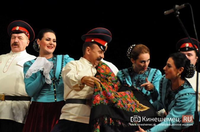 Ансамбль донских казаков дал грандиозный концерт в Кинешме фото 40