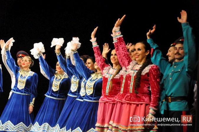 Ансамбль донских казаков дал грандиозный концерт в Кинешме фото 61