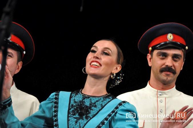 Ансамбль донских казаков дал грандиозный концерт в Кинешме фото 41