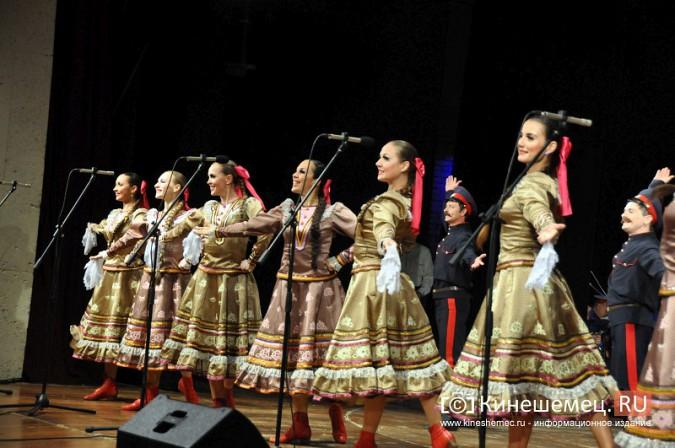Ансамбль донских казаков дал грандиозный концерт в Кинешме фото 7