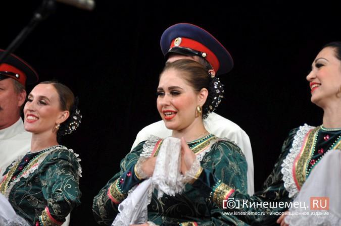 Ансамбль донских казаков дал грандиозный концерт в Кинешме фото 10