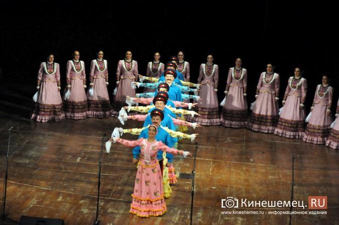 Ансамбль донских казаков дал грандиозный концерт в Кинешме фото 20