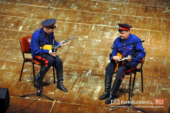 Ансамбль донских казаков дал грандиозный концерт в Кинешме фото 21