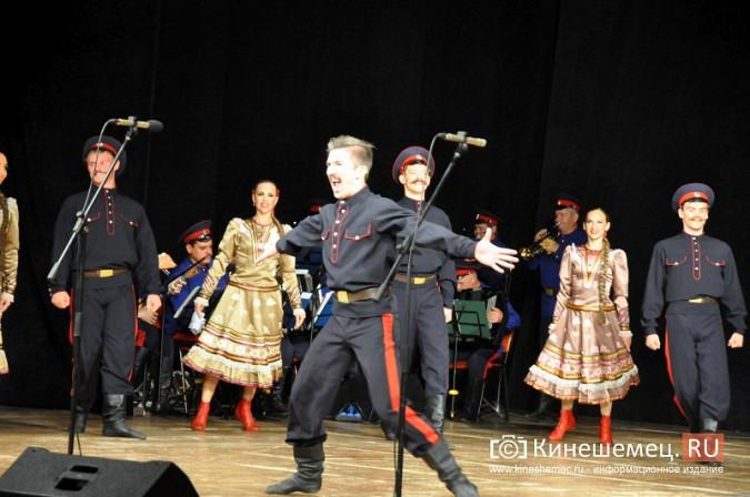 Ансамбль донских казаков дал грандиозный концерт в Кинешме фото 5