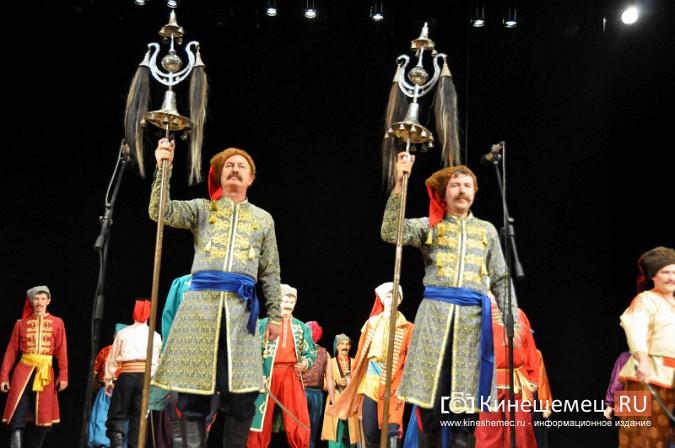 Ансамбль донских казаков дал грандиозный концерт в Кинешме фото 30