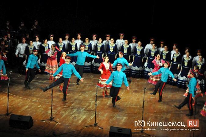 Ансамбль донских казаков дал грандиозный концерт в Кинешме фото 50