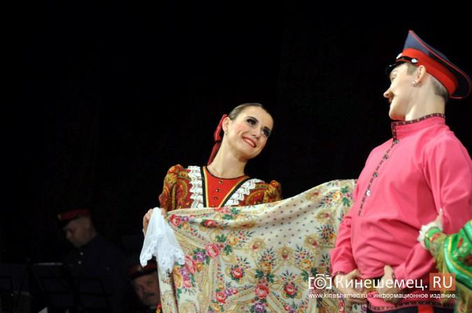 Ансамбль донских казаков дал грандиозный концерт в Кинешме фото 16