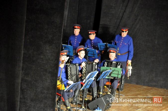 Ансамбль донских казаков дал грандиозный концерт в Кинешме фото 25