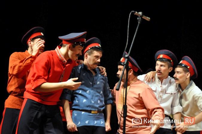 Ансамбль донских казаков дал грандиозный концерт в Кинешме фото 37