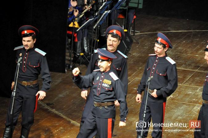Ансамбль донских казаков дал грандиозный концерт в Кинешме фото 18