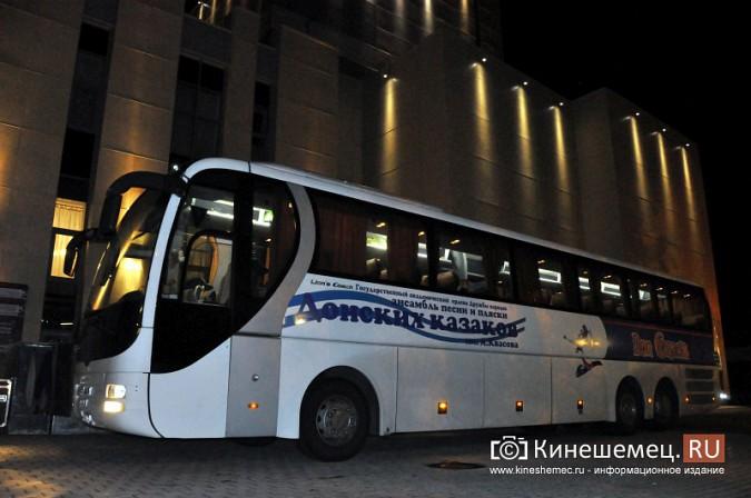 Ансамбль донских казаков дал грандиозный концерт в Кинешме фото 63