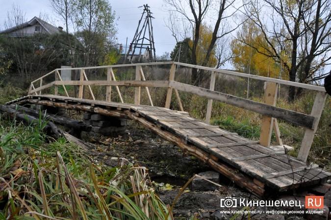 В Кинешме восстановили мост через речку Козлиху фото 7