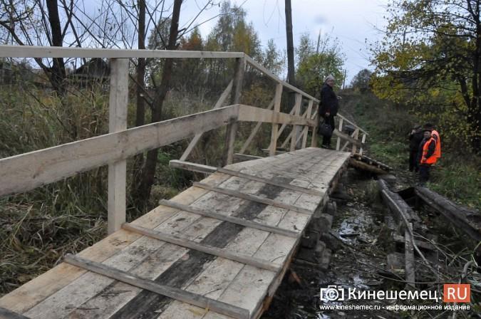 В Кинешме восстановили мост через речку Козлиху фото 5