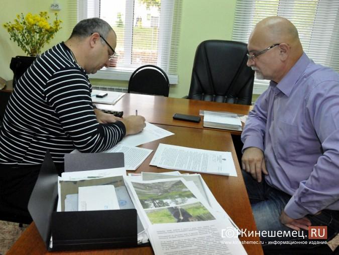 Депутат облдумы Дмитрий Саломатин провел прием граждан фото 3