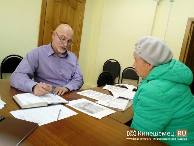 Депутат облдумы Дмитрий Саломатин провел прием граждан фото 8