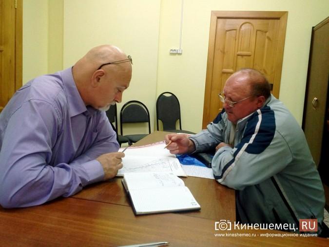 Депутат облдумы Дмитрий Саломатин провел прием граждан фото 5